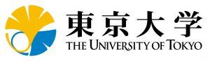 東京大学バナー